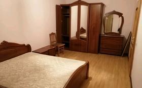 3-комнатная квартира, 87 м², 4/6 этаж, Бараева 21 за 28.5 млн 〒 в Нур-Султане (Астана)