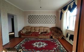 5-комнатный дом, 150 м², 10 сот., Новостройка 21/1 за 17 млн 〒 в Шымкенте, Каратауский р-н