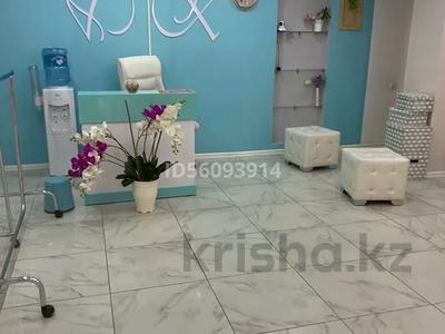 Магазин площадью 35 м², Евразия 35/2 за 320 000 〒 в Уральске — фото 2