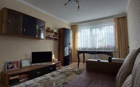 2-комнатная квартира, 48 м², 3/5 этаж, Пр.Строителей 9 за 17 млн 〒 в Караганде, Казыбек би р-н