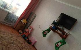 1-комнатная квартира, 30 м², 2/5 этаж, Бородина 225 за 6.2 млн 〒 в Костанае