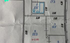 3-комнатная квартира, 68 м², 9/9 этаж, Курмангазы 97 — Сейфуллина за 36.5 млн 〒 в Алматы, Алмалинский р-н