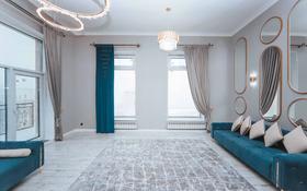 4-комнатная квартира, 171 м², 8/8 этаж, Мәңгілік Ел 33/2 за 100 млн 〒 в Нур-Султане (Астана), Есиль р-н