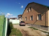 5-комнатный дом, 200 м², 15 сот.