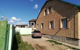 5-комнатный дом, 200 м², 15 сот., Лизы Чайкиной 34 — Мира за 28.5 млн 〒 в Темиртау
