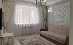 1-комнатная квартира, 36 м², 4/8 этаж, Бухар Жырау за 16.5 млн 〒 в Нур-Султане (Астана), Есиль р-н