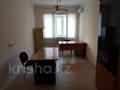 Офис площадью 17.5 м², Иманжусипа Кутпанова 20 за 3 000 〒 в Нур-Султане (Астана), Сарыарка р-н