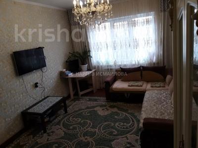 3-комнатная квартира, 70.5 м², 5/9 этаж, Казыбек Би — Муканова за 29 млн 〒 в Алматы, Алмалинский р-н — фото 3