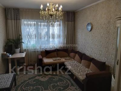 3-комнатная квартира, 70.5 м², 5/9 этаж, Казыбек Би — Муканова за 29 млн 〒 в Алматы, Алмалинский р-н — фото 2
