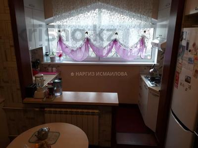 3-комнатная квартира, 70.5 м², 5/9 этаж, Казыбек Би — Муканова за 29 млн 〒 в Алматы, Алмалинский р-н — фото 9