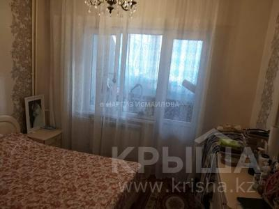 3-комнатная квартира, 70.5 м², 5/9 этаж, Казыбек Би — Муканова за 29 млн 〒 в Алматы, Алмалинский р-н — фото 14