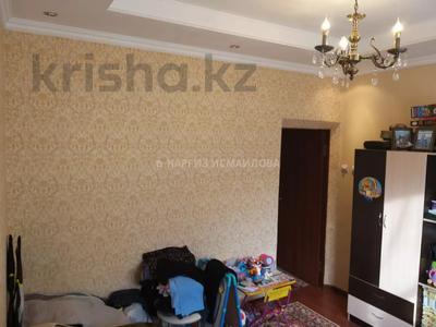 3-комнатная квартира, 70.5 м², 5/9 этаж, Казыбек Би — Муканова за 29 млн 〒 в Алматы, Алмалинский р-н — фото 16