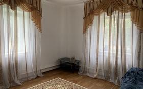 3-комнатный дом помесячно, 70 м², 5 сот., Бокина 1 — Жандосова за 60 000 〒 в Айтей