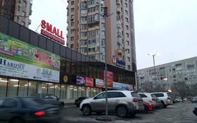 Бутик площадью 100 м², Торайгырова 1/3 — Айманова за 2 500 〒 в Павлодаре