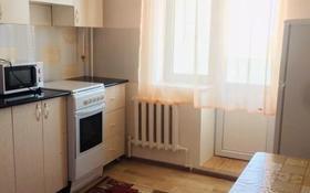 2-комнатная квартира, 70 м², 2/5 этаж посуточно, Амангельди 110 за 8 000 〒 в