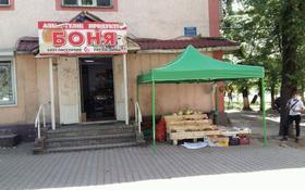 место под овощи за 30 000 〒 в Алматы, Бостандыкский р-н