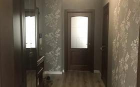 2-комнатная квартира, 90 м², 6/16 этаж помесячно, Аль-Фараби — Маркова за 270 000 〒 в Алматы, Бостандыкский р-н