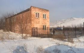 Промбаза 32 сотки, Жакыпбека Малдыбаева за 22 млн 〒 в Усть-Каменогорске