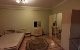 2-комнатная квартира, 113 м², 17/30 этаж, Габдуллина 17 за 29.5 млн 〒 в Нур-Султане (Астана), р-н Байконур