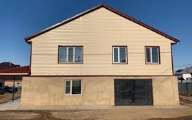 4-комнатный дом, 240 м², 12 сот., Жубанова 105 за 23 млн 〒 в Кокшетау