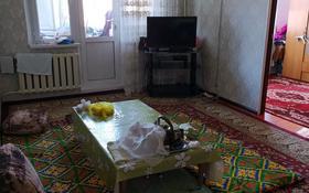 4-комнатная квартира, 71.6 м², 4/5 этаж, Кенесары 26 за 15 млн 〒 в Туркестане
