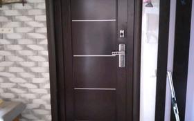 4-комнатная квартира, 73.5 м², 2/5 этаж, 5 микрорайон 20 за 13.5 млн 〒 в Лисаковске