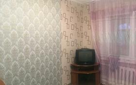 1-комнатная квартира, 28 м², 5/5 этаж, Конаева 16 — Желтоқсан за 5 млн 〒 в Таразе