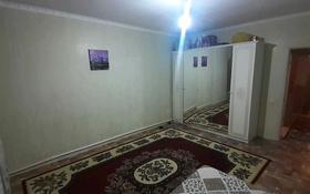3-комнатный дом, 100 м², 6 сот., Абрикос 58 за 12 млн 〒 в Актобе, Старый город