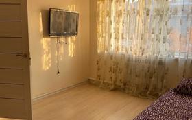 3-комнатная квартира, 60 м², 1/2 этаж помесячно, Бурабай 24 А за 85 000 〒 в Каскелене