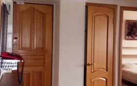 4-комнатная квартира, 75.2 м², 3/5 этаж помесячно, мкр Орбита-3 2 — Торайгырова за 180 000 〒 в Алматы, Бостандыкский р-н