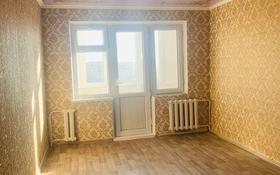 1-комнатная квартира, 30 м², 5/5 этаж, Алтынсарина 22 за 6 млн 〒 в Кентау