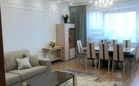 3-комнатная квартира, 130 м² помесячно, мкр Самал-2, Аль-Фараби 21 — Желтоксан за 650 000 〒 в Алматы, Медеуский р-н