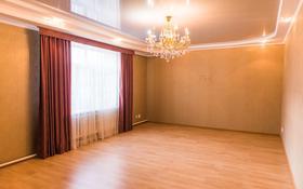 4-комнатная квартира, 165.5 м², 2/2 этаж, Текстильщиков 9А за 31 млн 〒 в Костанае