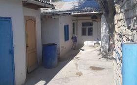 2-комнатный дом, 45 м², Мунайлы ст.Мангышлак 31дом 2 кв за 4.3 млн 〒