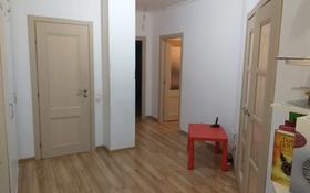 2-комнатная квартира, 82 м², 10/20 этаж, Кенесары 65 за 26 млн 〒 в Нур-Султане (Астана), р-н Байконур