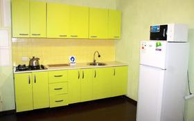 1-комнатная квартира, 45 м², 7/9 этаж посуточно, Мамыр-4 302 — Саина за 7 000 〒 в Алматы