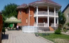 9-комнатный дом, 310 м², 10 сот., Центральная 20 — Альмерек за 69 млн 〒 в Байтереке (Новоалексеевке)