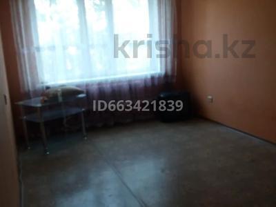 3-комнатная квартира, 70 м², 3/9 этаж помесячно, Ибатова — Оспанова за 70 000 〒 в Актобе, Новый город