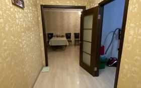 2-комнатная квартира, 56 м², Брусиловского — Шакарима за 25 млн 〒 в Алматы, Алмалинский р-н