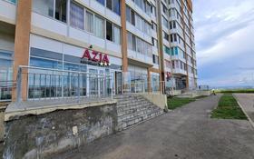 Магазин площадью 1100 м², проспект Ильяса Есенберлина 19 — Казбек би за 3 млн 〒 в Усть-Каменогорске