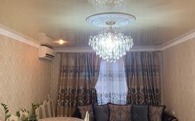 3-комнатная квартира, 64 м², 3/5 этаж, Абая 93 за 15 млн 〒 в Жезказгане