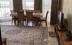 3-комнатная квартира, 100 м², 9/9 этаж, Сейфуллина 3 за 32 млн 〒 в Нур-Султане (Астана), Сарыарка р-н