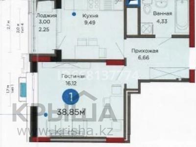 1-комнатная квартира, 39.6 м², 4/14 этаж, 38-ая улица 41 — Улы дала за 18.5 млн 〒 в Нур-Султане (Астане)