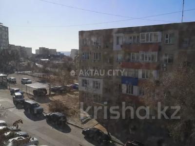 2-комнатная квартира, 56 м², 14-й мкр 45 за 10.3 млн 〒 в Актау, 14-й мкр — фото 5