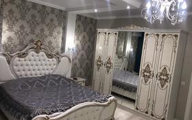 2-комнатная квартира, 92 м², 4/5 этаж помесячно, Батыс 2 9/5 за 300 000 〒 в Актобе, мкр. Батыс-2