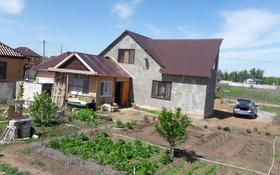 5-комнатный дом, 200 м², 11 сот., Айтеке би 18 за 20.8 млн 〒 в Мичурино