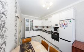 3-комнатная квартира, 91 м², 9/13 этаж, Керей, Жәнібек хандар 28 за 39.5 млн 〒 в Нур-Султане (Астана), Есиль р-н