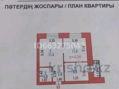 2-комнатная квартира, 40 м², 4/10 этаж, Култобе 11 за 16.5 млн 〒 в Нур-Султане (Астана)