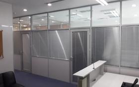 Офис площадью 246.2 м², проспект Сакена Сейфуллина 498 за 100 млн 〒 в Алматы, Алмалинский р-н