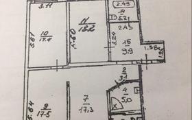 4-комнатная квартира, 99.4 м², 3/5 этаж, Чайковского — Маметовой за 33 млн 〒 в Алматы, Алмалинский р-н